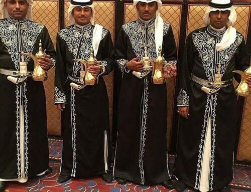 قهوجية عزاء الكويت |60660951|البيت النوبي
